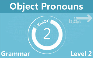 ضمیر های مفعولی یا Object Pronouns